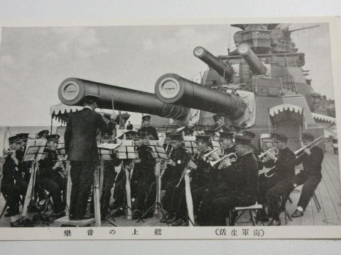Military Japan Postcard WW2 Imperial Japanese Navy  Brass Band on the Battleship for sale